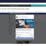 WP online kurz - SEO